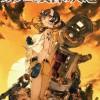 ガラコと破界の塔ソースブック『ガラコと黄昏の大地』